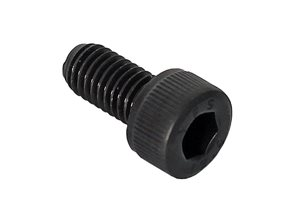 Dust Cover Screw